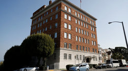 Μυστήριο με καπνό στο ρωσικό προξενείο που εκκενώνεται στο Σαν Φρανσίσκο
