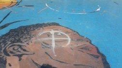 Έβαψαν με σύμβολα της Χρυσής Αυγής γκράφιτι του Γ. Αντετοκούνμπο (ΦΩΤΟ)