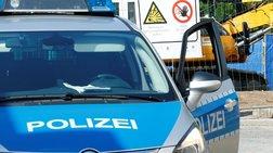 """Εκκενώθηκε το Κόμπλεντς στη Γερμανία λόγω """"ξεχασμένης"""" βόμβας"""
