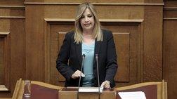 fwfi-o-lathremporos-elpidas-tsipras-den-exei-sxesi-me-ton-megalo-igeti