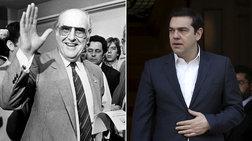 thuella-gia-to-kostoumi-tou-andrea-pou-forese-o-tsipras