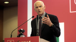 to-kinima-tou-g-papandreou-pire-thesi-gia-tin-kentroaristera