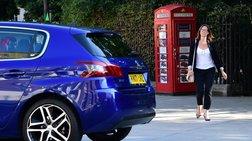 Η πιο μικρή έκθεση αυτοκινήτων είναι στο Λονδίνο και είναι μόλις 0.8 τ.μ!