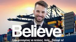 Σπούδασε ναυτιλιακά στο ΙΕΚ ΑΛΦΑ Γλυφάδας- Εξασφάλισε το μέλλον