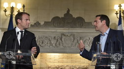 Το τριπλό μήνυμα του Μακρόν για μεταρρυθμίσεις, χρέος και ΔΝΤ