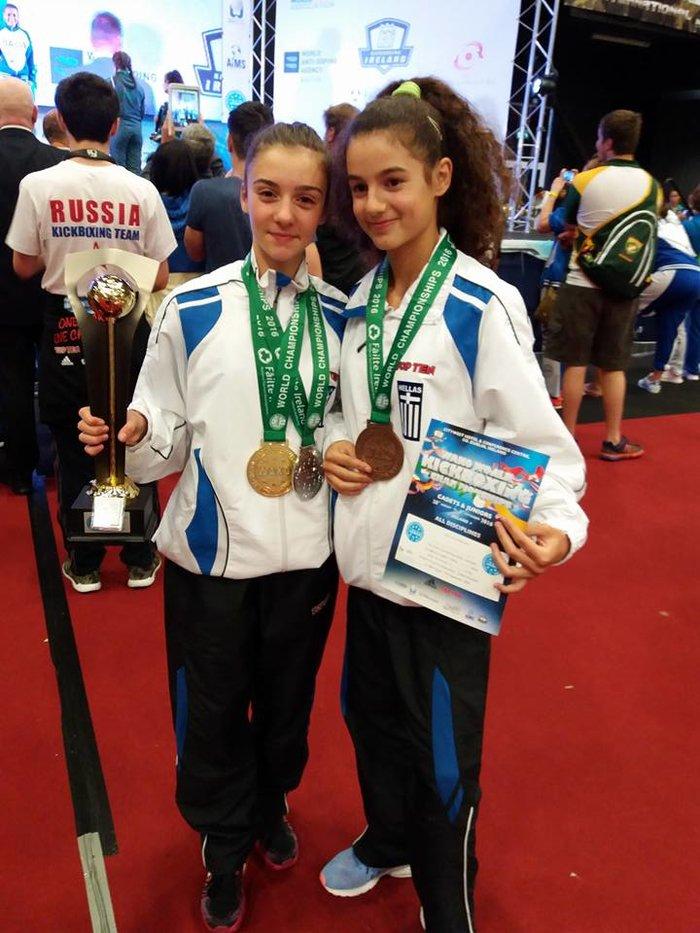 Ασημένιο μετάλλιο στο Kick Boxing η 15χρονη Σεμέλη Ζαρμακούπη - εικόνα 7