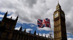 kai-omws-xiliades-anthrwpoi-diadilwsan-sto-londino-kata-tou-brexit