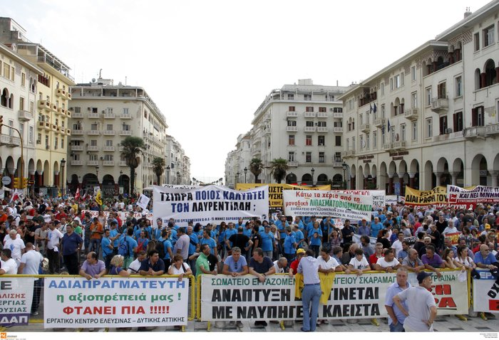 Πορείες στη Θεσσαλονίκη, ένταση στη νότια πύλη της ΔΕΘ - εικόνα 2