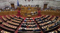 to-neo-kostoumi-tsipra-pou-prokalese-antidraseis