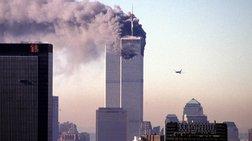 11i-septembriou-2001-i-mera-pou-allakse-ton-kosmo-binteofwto