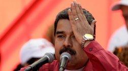 ΟΗΕ: Έρευνα στη Βενεζουέλα για εγκλήματα κατά της ανθρωπότητας