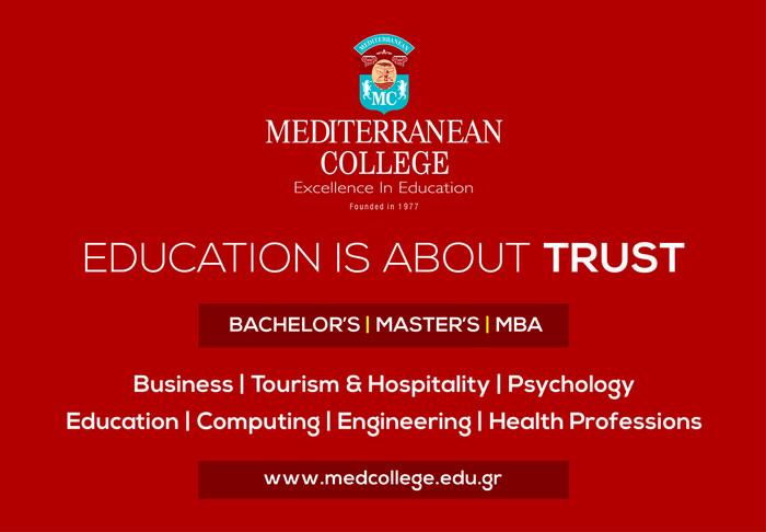 Σπουδές Πολιτικού και Μηχανολόγου Μηχανικού; Στο Mediterranean College