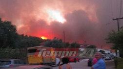 Μεγάλη φωτιά στην Αχαϊα: Εκκενώνεται η κοινότητα της Αρλας