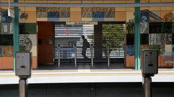 Στάσεις εργασίας σε ηλεκτρικό- λεωφορεία-προαστιακό- μετρό