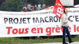 Γαλλία: Στους δρόμους τα συνδικάτα της αριστεράς για τα εργασιακά