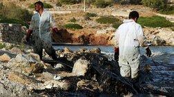 Οικολογική καταστροφή στον Σαρωνικό από το δεξαμενόπλοιο [φωτό]
