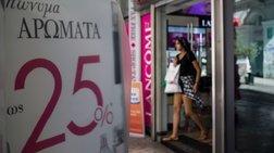 Nielsen: Οκτώ στους δέκα έλληνες περικόπτουν τα έξοδα του νοικοκυριού τους