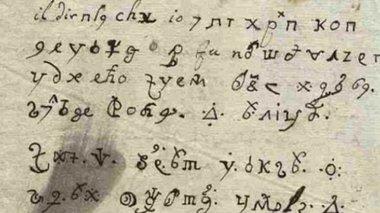 apokruptografisan-satanistiki-epistoli-kalogrias
