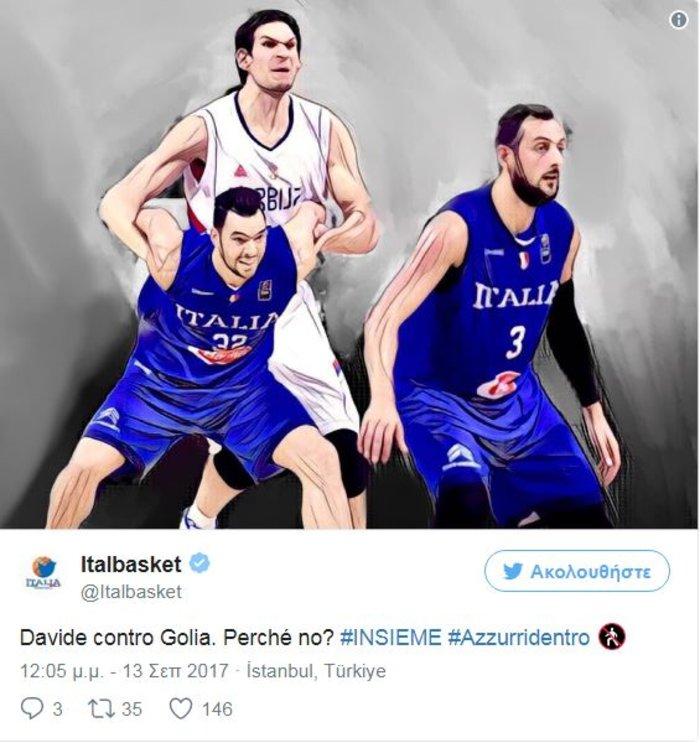 H φοβερή φωτογραφία των Ιταλών για τον προημιτελικό με την Σερβία (pic)
