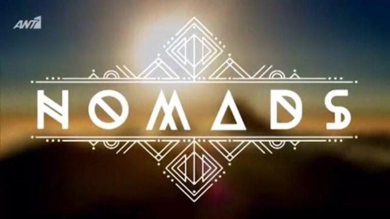 nomads-poios-paiktis-upegrapse-alla-den-tha-paei-sto-rialiti