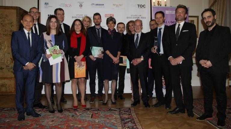 alumni-awards-to-british-council-aponemei-diethni-brabeia-upsilou-kurous