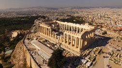 Γιατί οι αρχαίοι Έλληνες έχτιζαν ναούς πάνω σε σεισμικά ρήγματα;