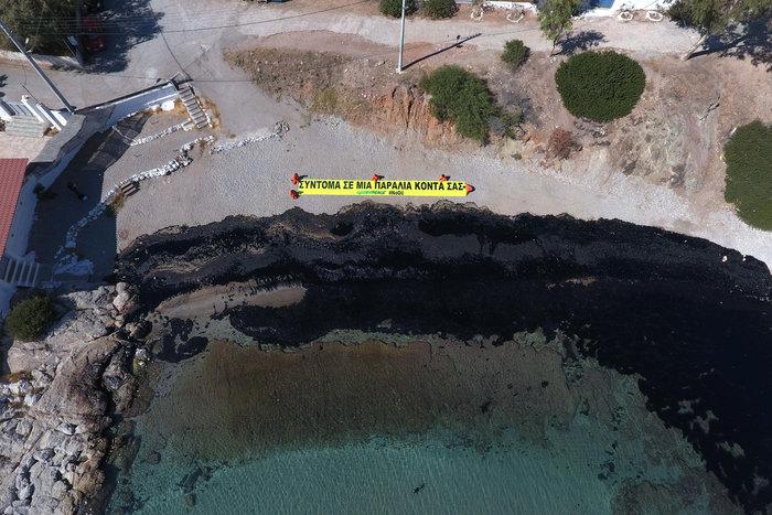 Τα χαμένα 24ωρα στον Σαρωνικό: Πώς «ξέφυγε» η πετρελαιοκηλίδα - εικόνα 5
