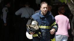 Πυρκαγιά σε διαμέρισμα στο Νέο Κόσμο-Απεγκλωβίστηκαν 4 παιδιά