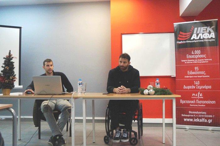 Ο Παραολυμπιονίκης Αντώνης Τσαπατάκης και ο Άρης Γρηγογριάδης