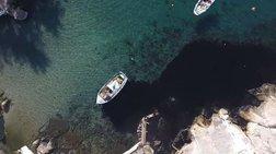 Συγκλονιστικό βίντεο από «drone»: Η οικολογική καταστροφή του Σαρωνικού