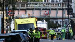 Το ΙSIS ανέλαβε την ευθύνη για την επίθεση στο μετρό του Λονδίνου