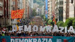 nea-poreia-sti-madriti-gia-to-dimopsifisma-stin-katalonia