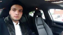 Αυτός είναι ο 21χρονος που συνελήφθη για τη βόμβα στο Λονδίνο