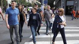 Η πρωθυπουργός της Σερβίας πήγε στο Gay Pride (ΒΙΝΤΕΟ)