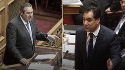 Άγρια κόντρα Καμμένου-Γεωργιάδη στη Βουλή - Όλοι οι διάλογοι