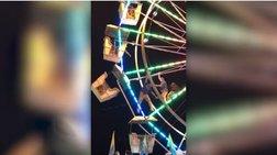 Βίντεο σοκ: Έπεσε από τη ρόδα του λούνα παρκ