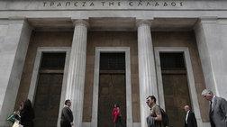 Συναγερμός στις ελληνικές τράπεζες για τις πιέσεις του ΔΝΤ