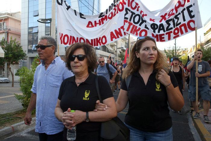 Επεισόδια στην πορεία για τα 4 χρόνια από τη δολοφονία Φύσσα [φωτό] - εικόνα 4