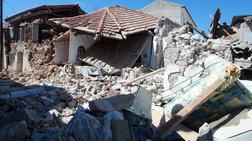 Έκτακτη ενίσχυση 43 εκατ. ευρώ στη Λέσβο για τους σεισμοπαθείς
