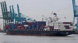 danaos-shipping-to-plirwma-tou-dimitris-c-brike-ta-narkwtika