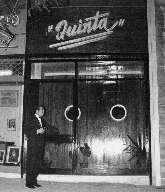 """Η θρυλική """"Κουίντα"""": Εκεί που χόρευε σέικ η Αλίκη Βουγιουκλάκη - εικόνα 3"""