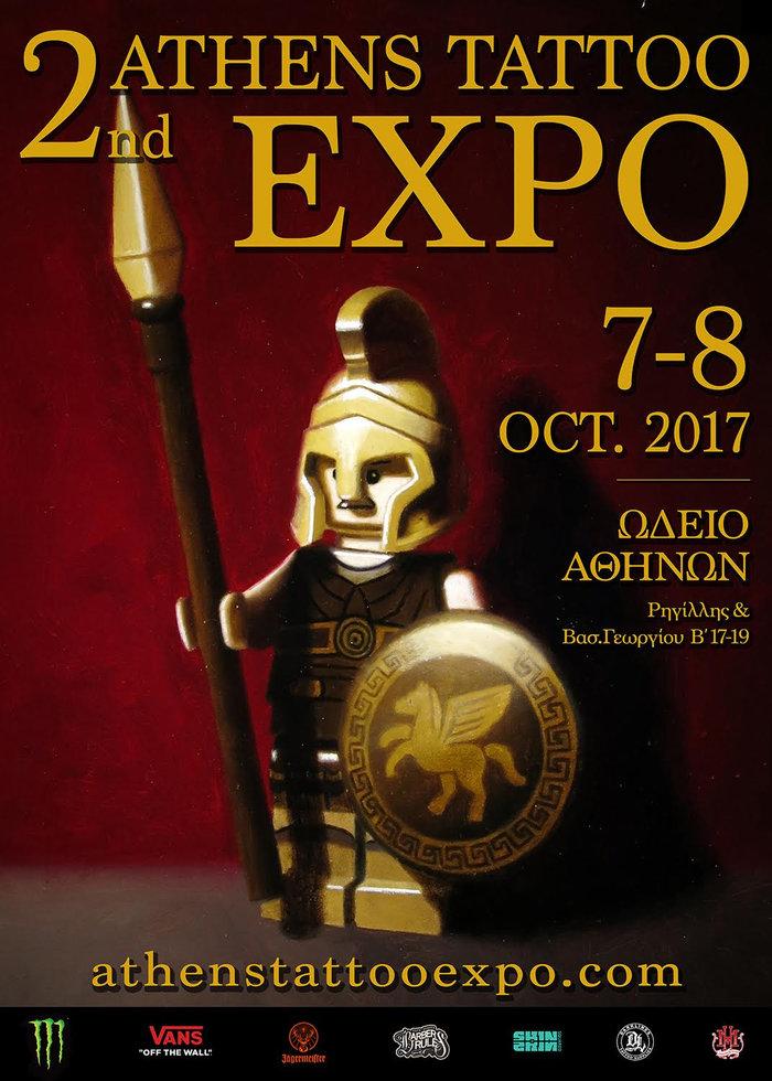 Athens Tattoo Expo: Ενα διήμερο γεμάτο μελάνι και ..happenings