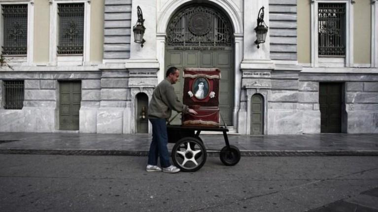 FAZ: Τα κόκκινα δάνεια το μεγαλύτερο πρόβλημα των τραπεζών