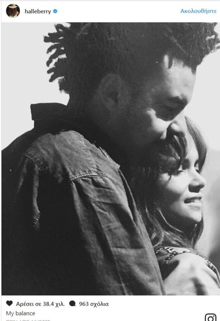 Χάλι Μπέρι: Ζει τον απόλυτο έρωτα