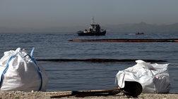 Πετρελαιοκηλίδα: Σε ποιες παραλίες δεν πρέπει να κολυμπήσετε