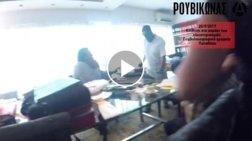 Σε συμβολαιογραφικό γραφείο εισέβαλε ο Ρουβίκωνας - video