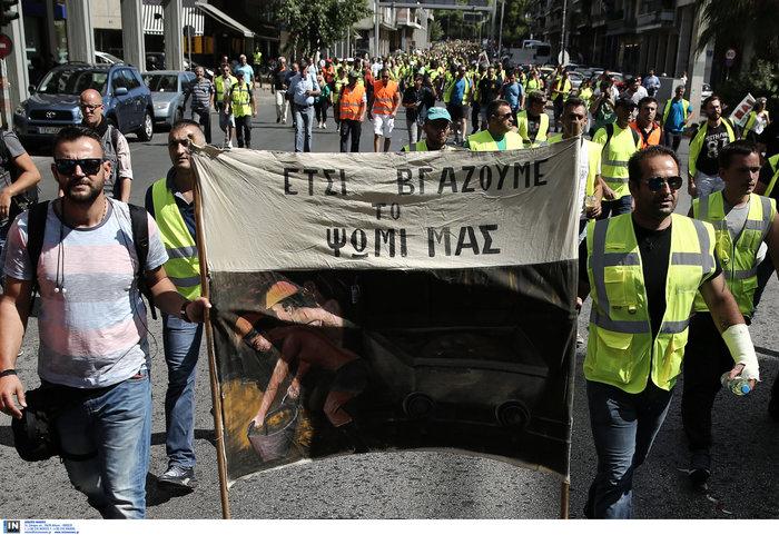 Πορεία των μεταλλωρύχων προς το Μέγαρο Μαξίμου - εικόνα 4