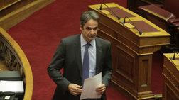 mitsotakis-gia-sarwniko-aneuthuni-i-kubernisi-afantos-o-tsipras