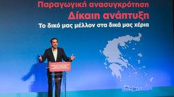 tsipras-den-eimaste-genika-uper-tis-epixeirimatikotitas