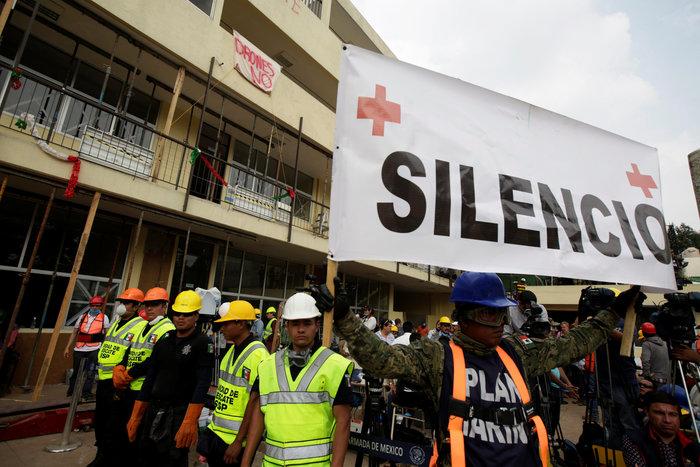 Ησυχία...για να ακουστεί η φωνή των εγκλωβισμένων παιδιών